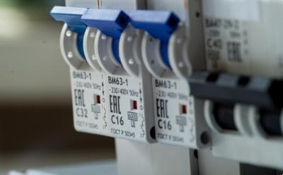 Bienvenue sur le site internet de AC2D, atelier de câblage industriel en Normandie